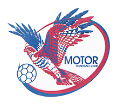 HC Motor